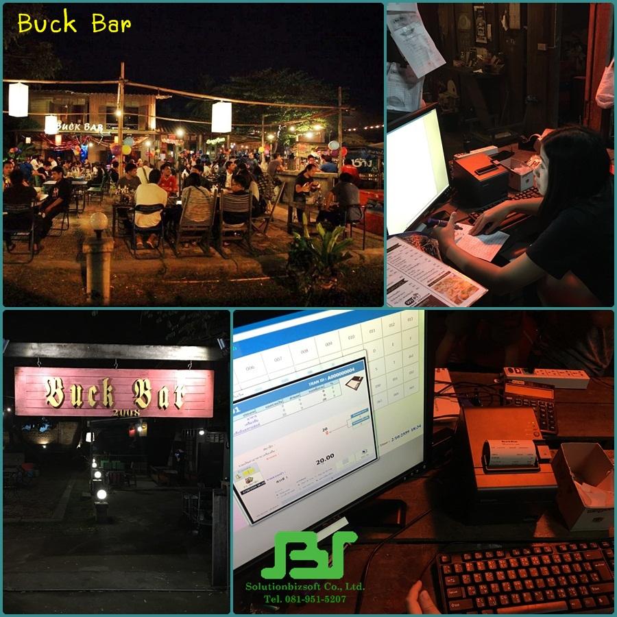 Buck Bar