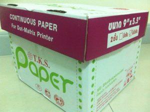 กระดาษต่อเนื่อง 9x5.5 แบบ 2 ชั้น