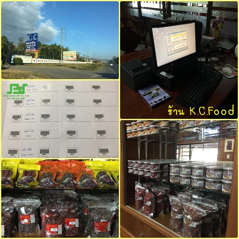 ร้าน K.C.Food