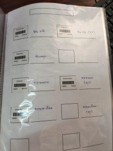 catalog_barcode